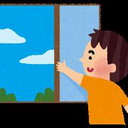 open_close_window
