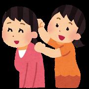 katatataki_mother