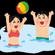 pool_ball