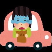car_kurumayoi