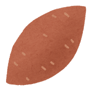 vegetable_satsumaimo_brown