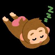 eto_saru_sleep