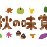 text_akino_mikaku