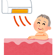 bath_yokushitsu_danbou
